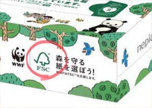 FSC認証マーク