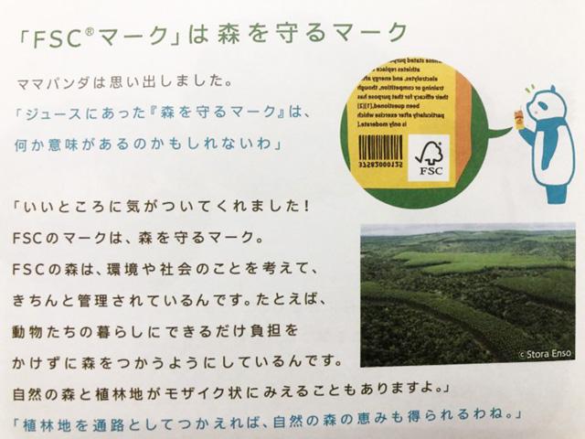 岐阜県の森とつながる木の家はエコ建築考房