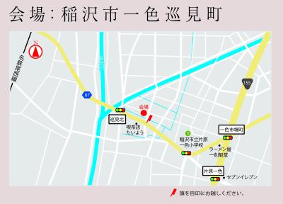 愛知県稲沢市