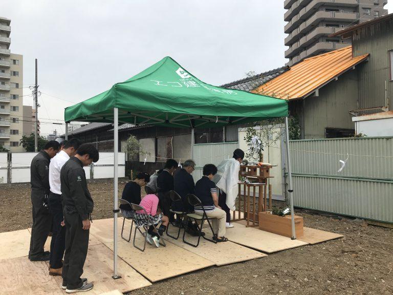 平屋でゆったり暮らす千種区K様邸地鎮祭☆