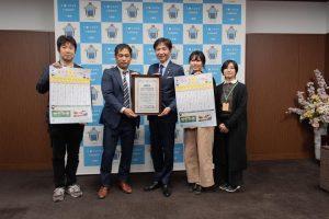 家を守ろう川柳の表彰を中野市長に報告しました!