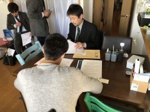 東京工業大学 健康調査