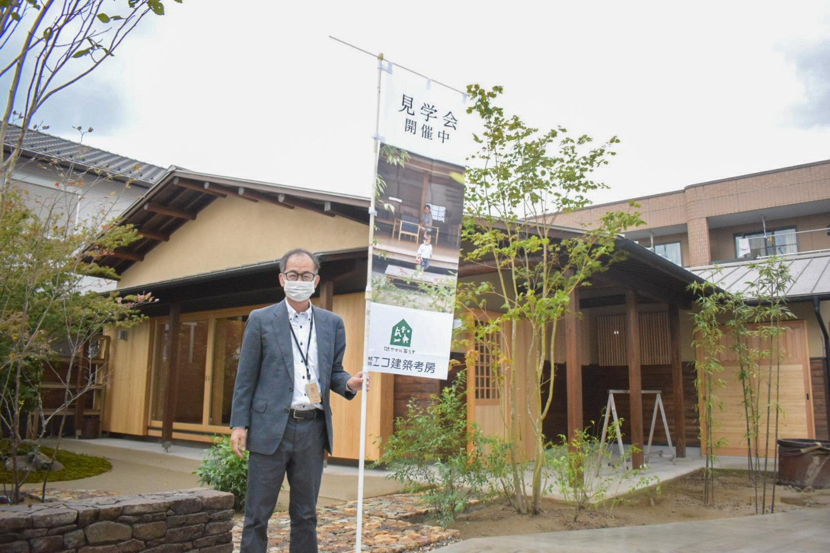 【ここんの家】ここんの家と江口さん