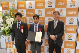 「日本でいちばん大切にしたい会社」大賞授与いただきました!