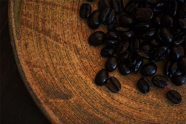 gina coffee